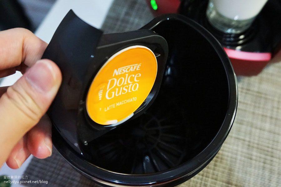雀巢膠囊咖啡機29.JPG