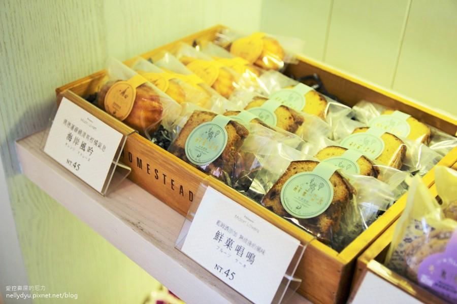 月之戀人 彌月蛋糕 喜餅 長崎蛋糕 13.JPG