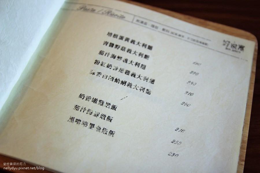 好食寓02.JPG