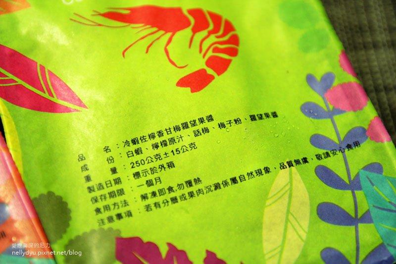 Mess Maker 蝦攪和冷凍鮮蝦料理06.JPG