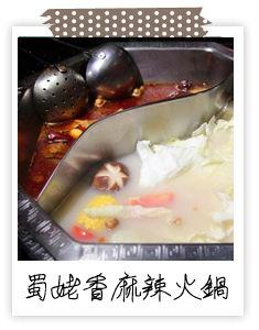 鳳山美食11.jpg