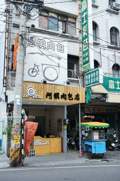 潮州阿明肉包45.JPG