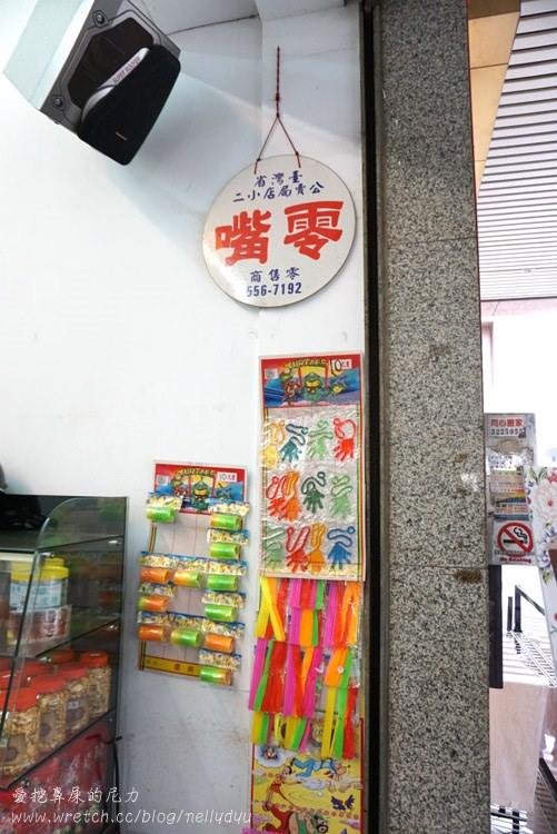 店小二飲料06.JPG