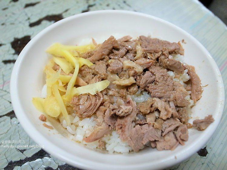 七賢鴨肉飯07.JPG