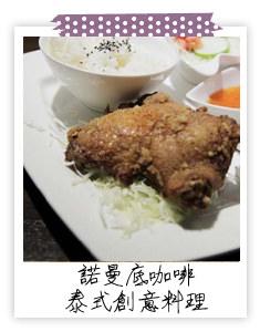鳳山美食3.jpg