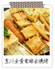 鳳山美食19