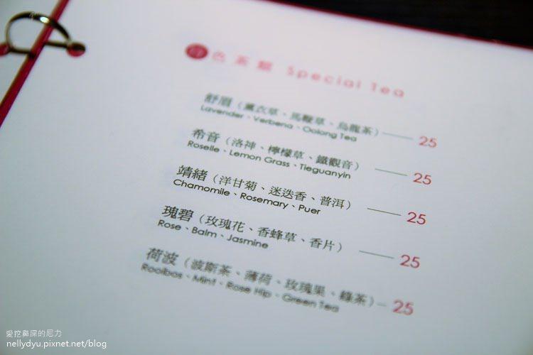 芙悅軒湘粵料理10.JPG
