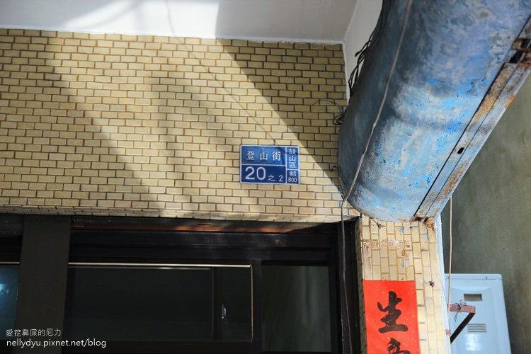 哈瑪星陳家阿嬤米粉羹07.JPG