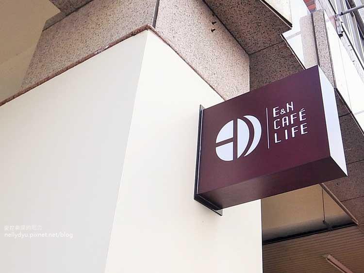 E & N Cafe Life35.JPG