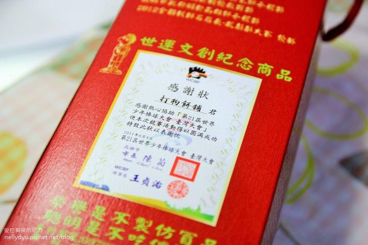 高雄伴手禮打狗餅24.JPG