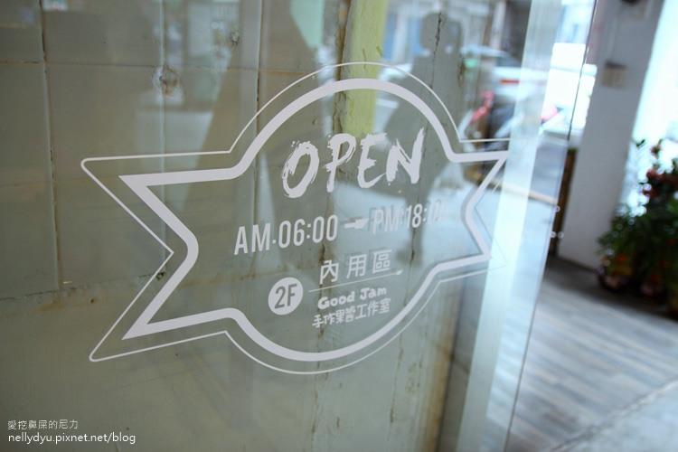 Bodis三明治03.JPG