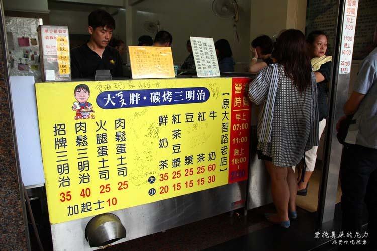 大胖碳烤三明治01.JPG