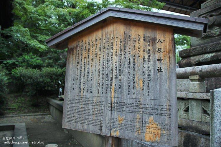 日本神社07.JPG