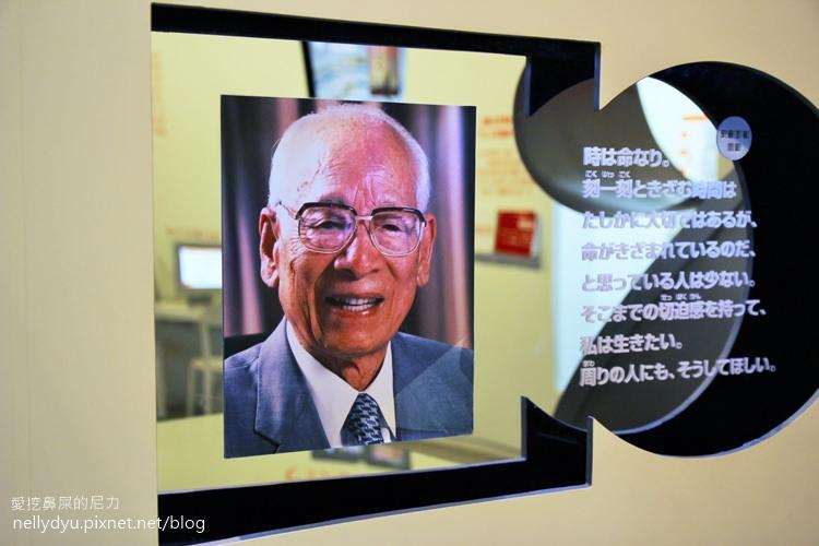 日清泡麵發明紀念館42.JPG