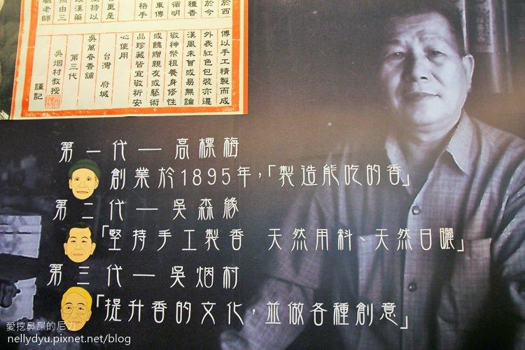 台南武廟阿嬤碳烤三明治24.JPG