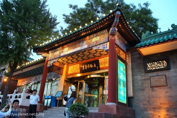 北京旅遊05.JPG