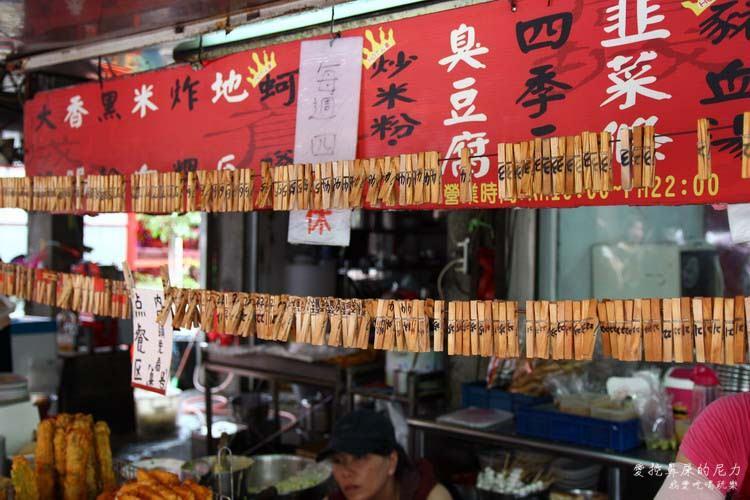 舊城傳統美食09.JPG