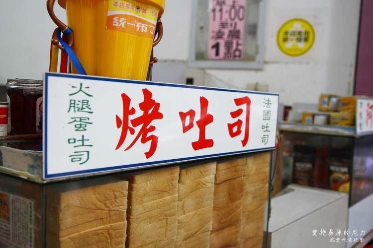 老牌木瓜牛奶05.JPG