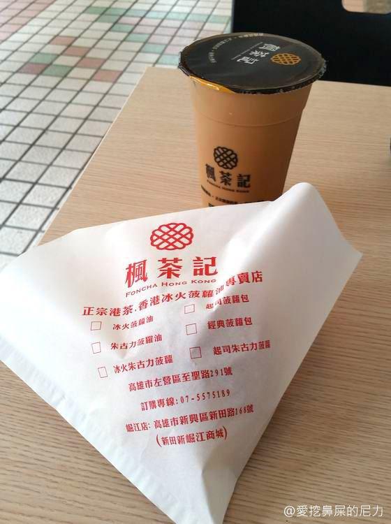 楓茶記17.jpg