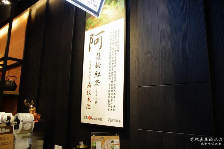 高雄布萊恩紅茶25.JPG