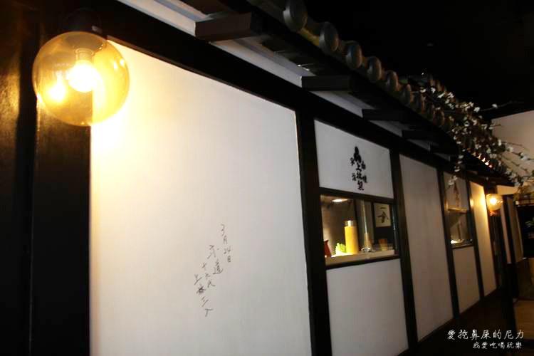三星園抹茶06.JPG