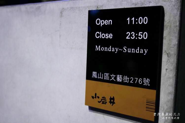 小岩井食堂10.JPG