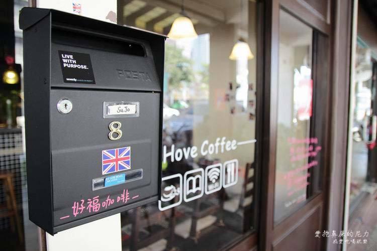 Hove Coffee 好福咖啡04.JPG