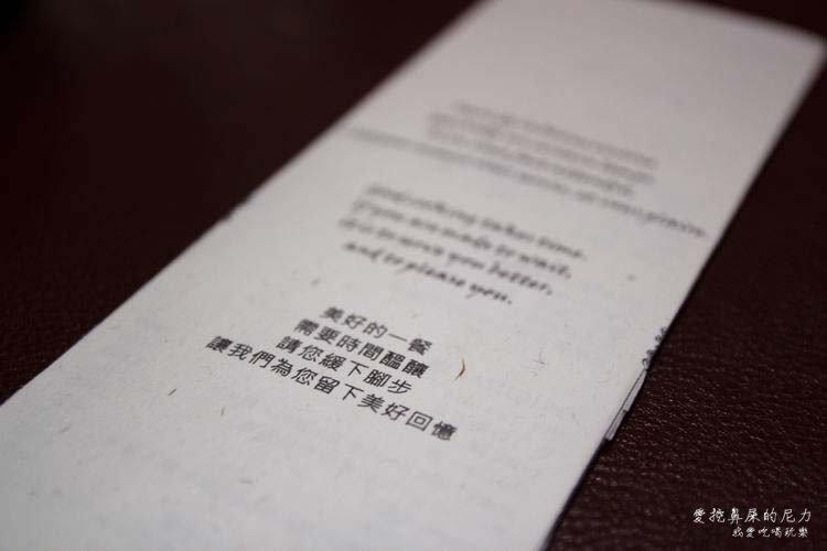安東尼歐法式餐廳14.JPG