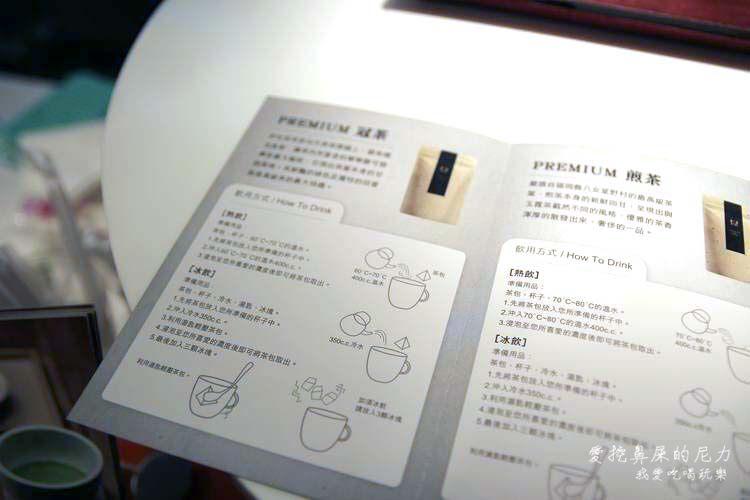 抹茶06.JPG