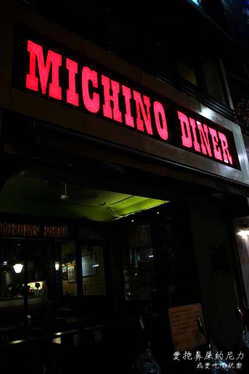 米奇諾美式早午餐01.JPG