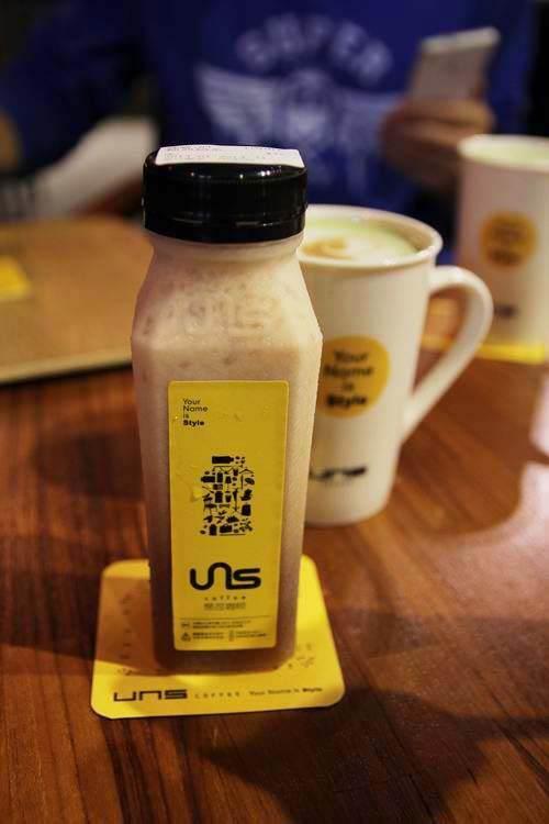 昂司洋成Uns coffe33.JPG