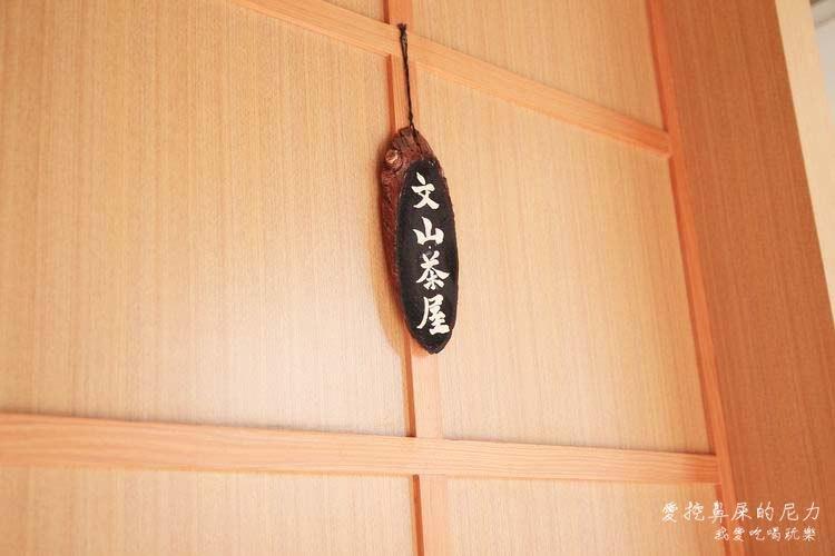 三星園抹茶09.JPG