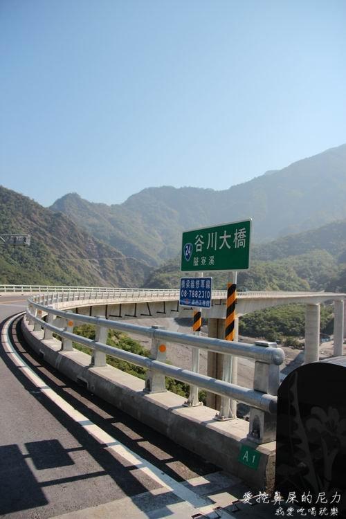 谷川大橋12.JPG