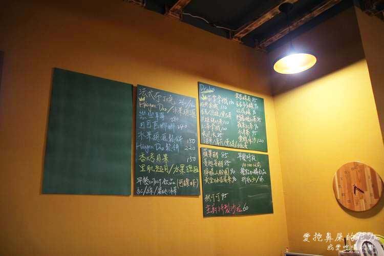 仙杜瑞拉鐵板甜品03.JPG