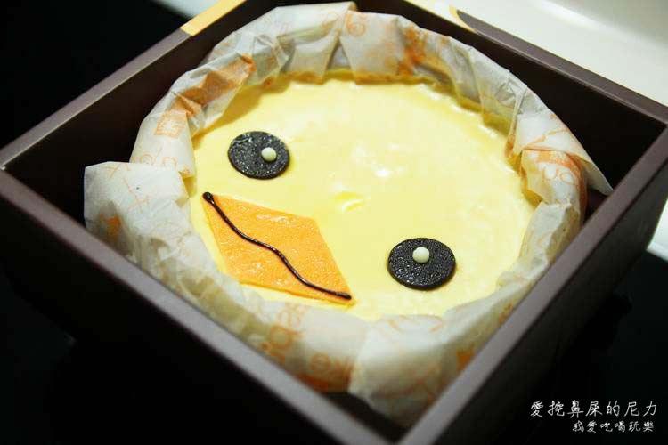 半熟蛋糕02.JPG