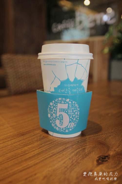 Caffe Bene36.JPG