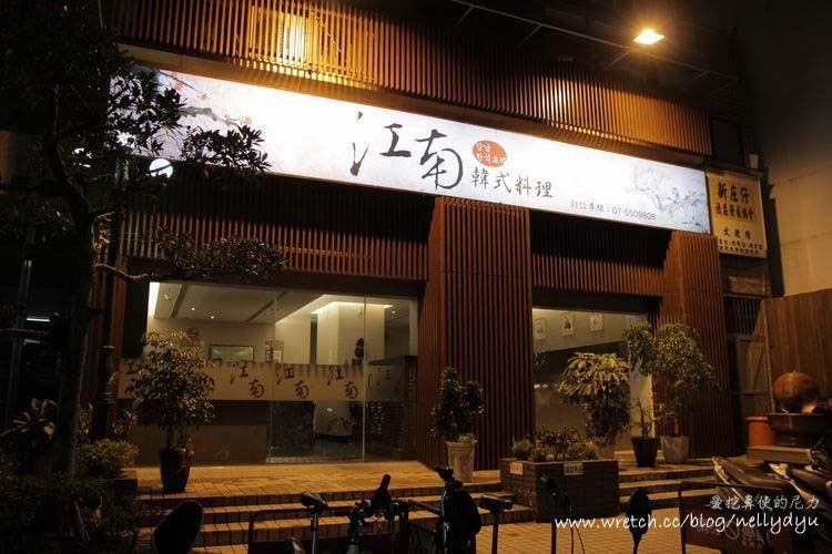 高雄江南_06.JPG