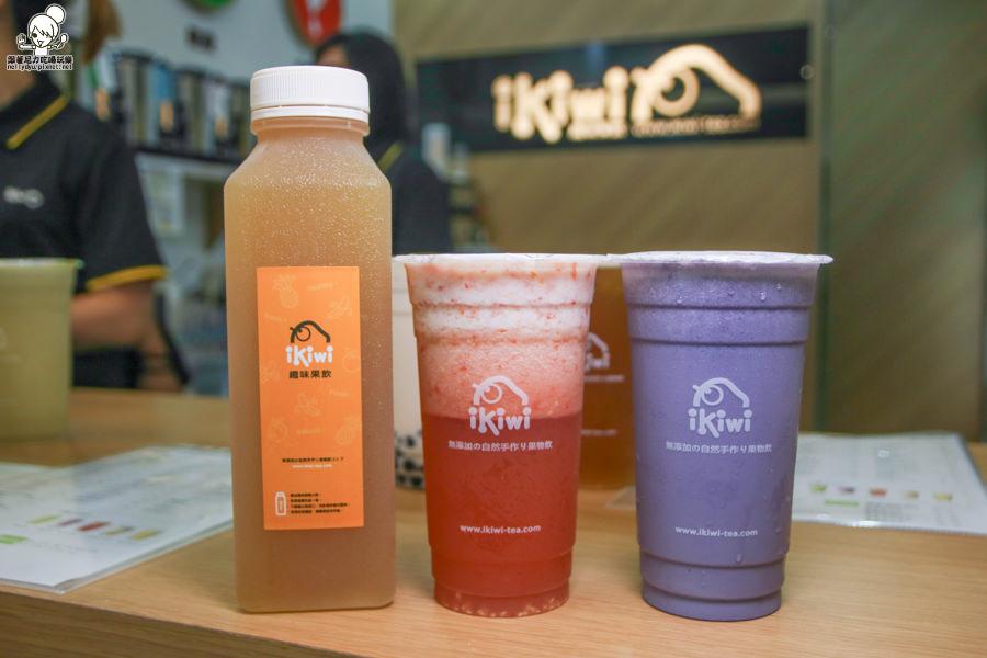 鮮果引 鮮果茶飲 果汁 新鮮 好喝 慢磨果汁 營養 天然 當季新鮮 手搖茶飲