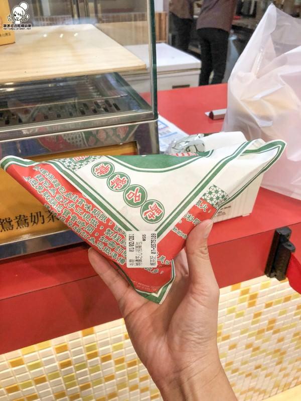 楓茶記 冰火菠蘿油 香港 起司控 高雄美食 高雄必吃