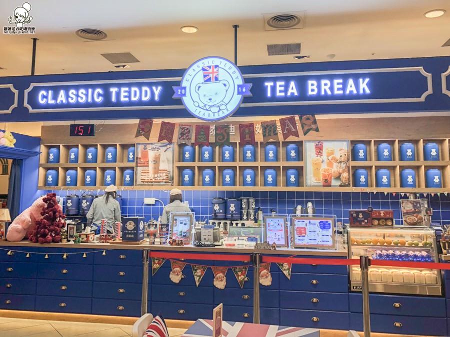 奶茶 珍珠奶茶 包裝獨特 泰迪熊 高雄美食 高雄必吃 精典泰迪奶茶舖