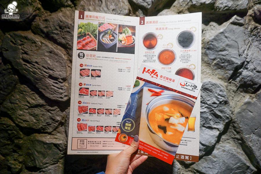 SHABUSATO涮涮鍋 吃到飽 高雄吃到飽 火鍋 和牛吃到飽