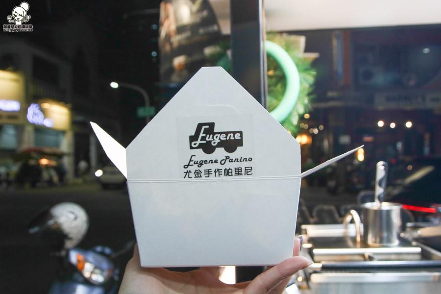 尤金帕里尼 帕里尼 高雄攤子 高雄美食 泰式奶茶
