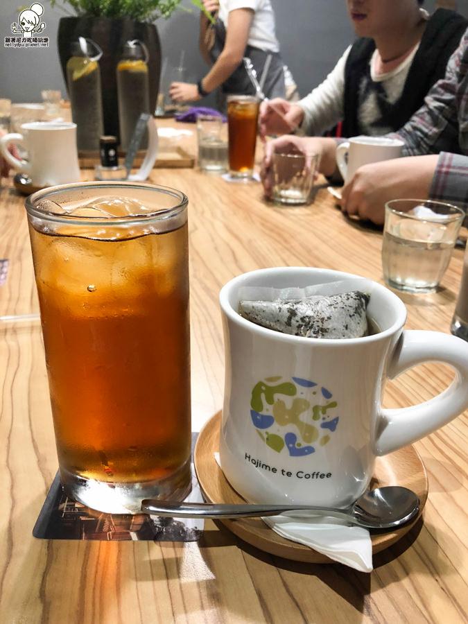初日珈琲 初日早午餐 日式和風早午餐(初日咖啡) 高雄美食 早午餐