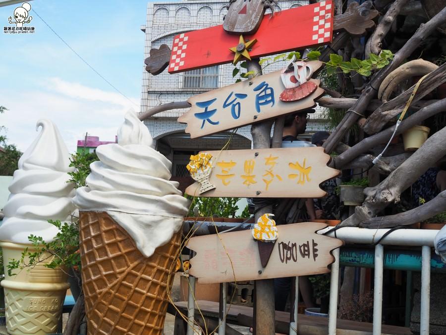 小琉球天台角手工剉冰店 小琉球必吃 美食 推薦