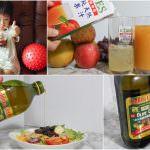 標榜天然食材萃取之囍瑞bioes,讓全家安心食用、飲用的好食品