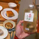 鹽埕老六茶堂讓你品味好茶好好茶,優質好茶自然甘甜、手採茶葉自然回甘