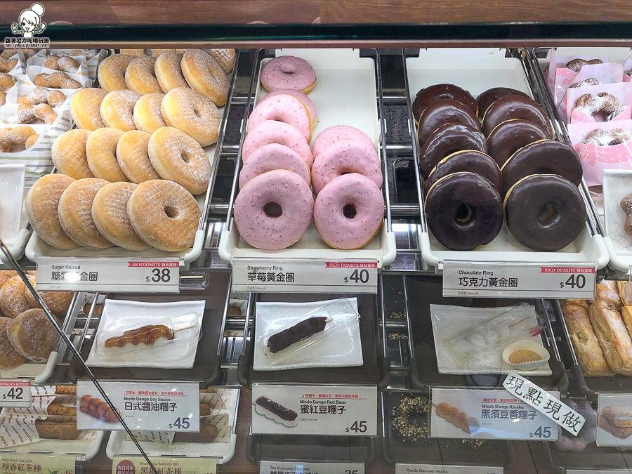 甜甜圈 點心 下午茶 甜點 散步美食