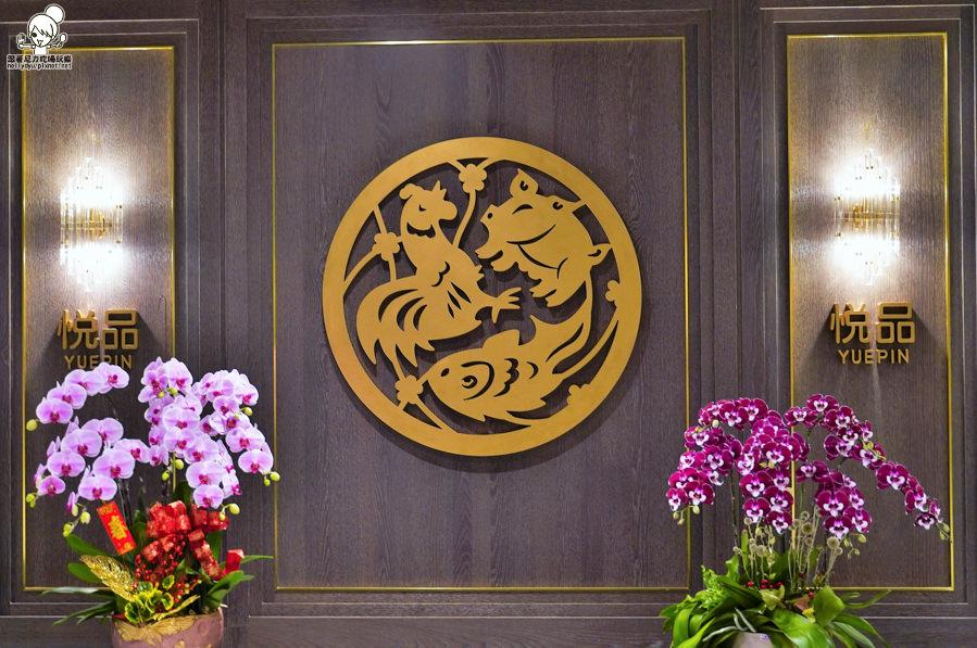 悅品中餐廳 港點 港式飲茶 烤鴨 聯上大飯店 北高雄聚餐 美食 飯店