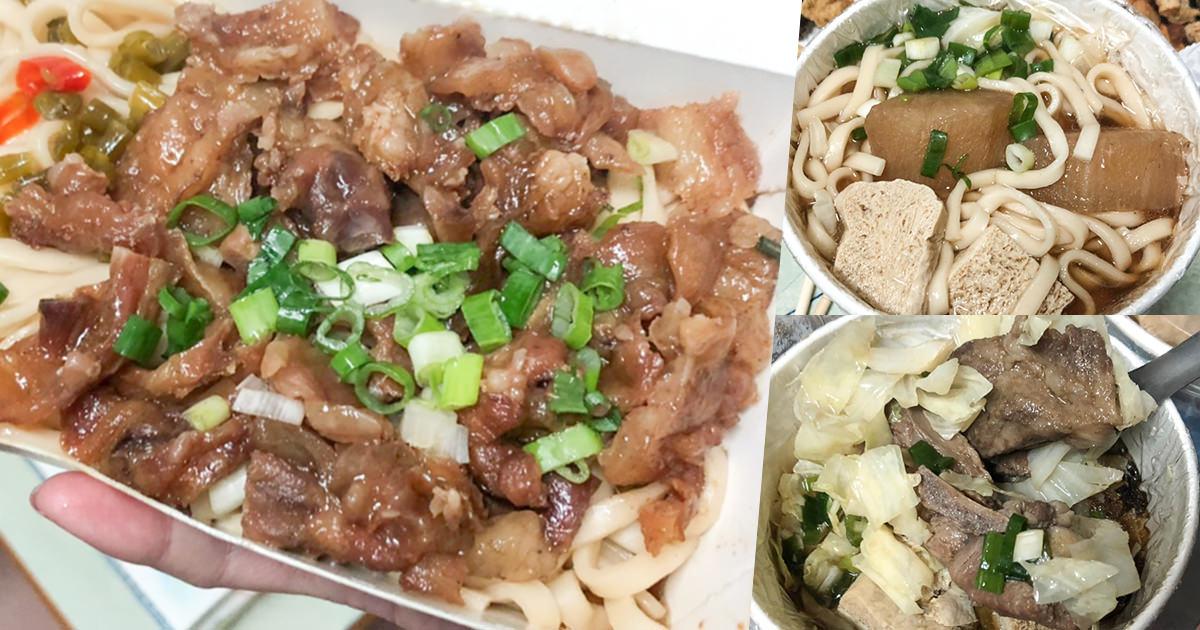 馬來西亞 肉骨茶 滷味 高雄美食 推薦 老字號 和記