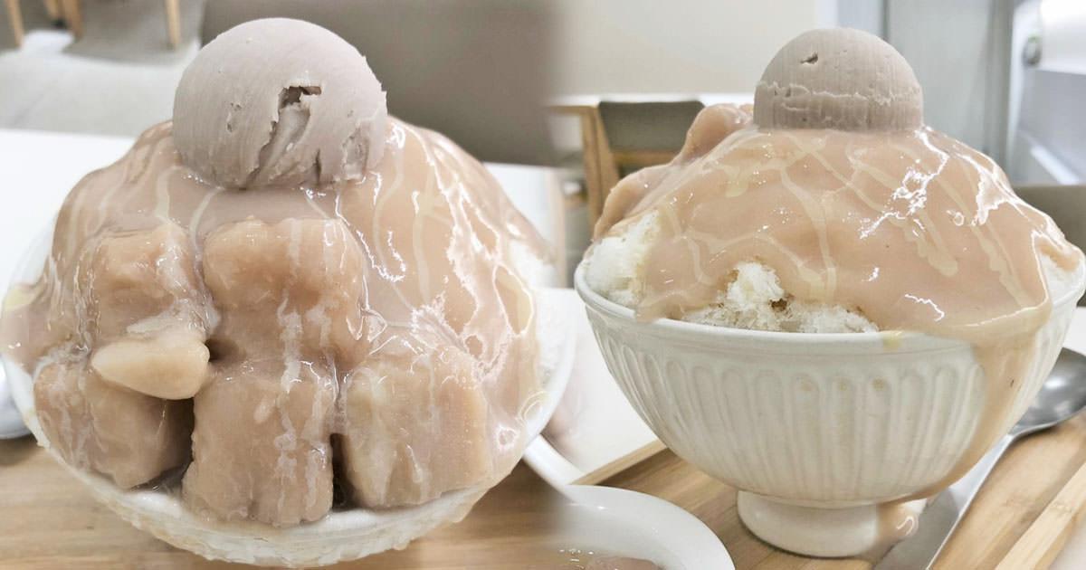 芋頭 冰品 挫冰 豆漿 豆花 雪花冰 文山特區 高雄 必吃